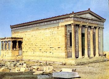 エレクティオン神殿(復元想像図)