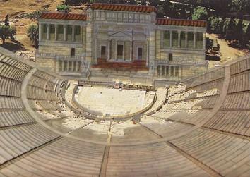 ディオニソス劇場の復元想像図